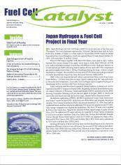 FuelCellCatalyst.Fall2005